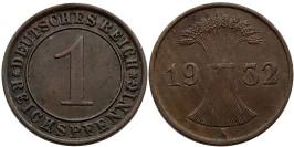 1 рейхспфенниг 1932 «А» Германия