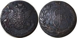 5 копеек 1778 Царская Россия — ЕМ — Екатеринбург — Екатерина II
