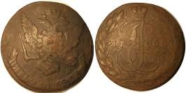 5 копеек 1765 Царская Россия — ЕМ — Екатеринбург — Екатерина II