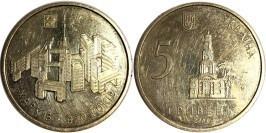 5 гривен 2004 Украина — 350 лет Харькову — уценка №2