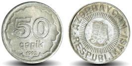 50 гяпиков 1993 Азербайджан UNC