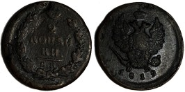 2 копейки 1819 Царская Россия — ЕМ НМ №1