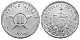 2 сентаво 1986 Куба