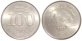 100 ливров 2003 Ливан