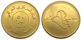 50 динаров 2004 Ирак UNC