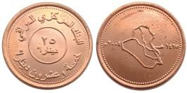 25 динаров 2004 Ирак UNC