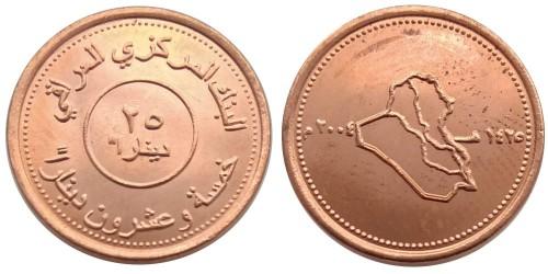 25 динаров 2004 Ирак