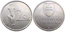 2 кроны 2007 Словакия