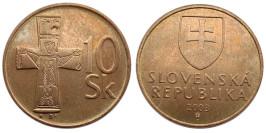 10 крон 2003 Словакия
