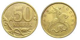 50 копеек 2003 СП Россия