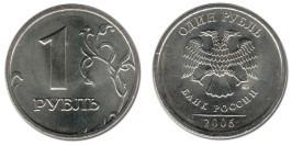1 рубль 2006 ММД Россия