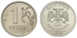 1 рубль 2013 СПМД Россия