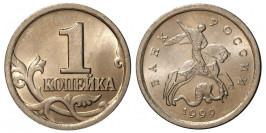 1 копейка 1999 СП Россия