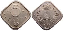 5 центов 1979 Нидерландские Антильские острова