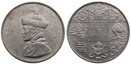 1/2 рупии 1950 Бутан