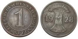 1 рейхспфенниг 1928 «G» Германия