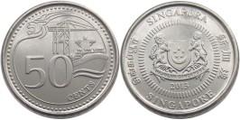 50 центов 2013 Сингапур