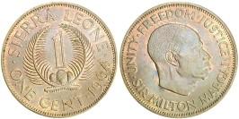1 цент 1964 Сьерра-Леоне