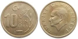10000 лир 1997 Турция