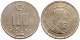 100000 лир 2003 Турция