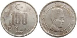 100000 лир 2002 Турция