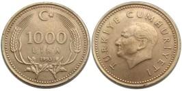 1000 лир 1993 Турция