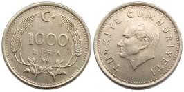 1000 лир 1991 Турция