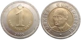 1 новая лира 2005 Турция