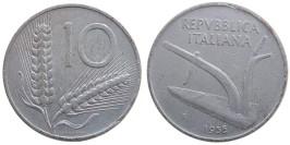 10 лир 1955 Италия