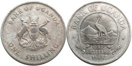 1 шиллинг 1968 Уганда