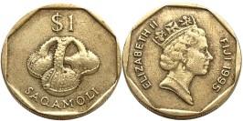1 доллар 1995 Фиджи
