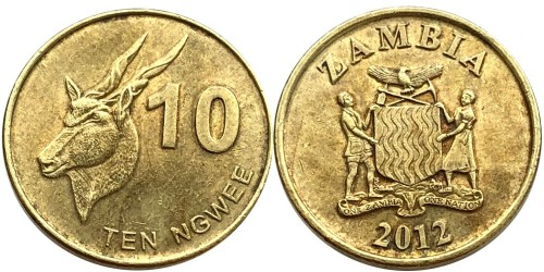 10 нгве 2012 Замбия
