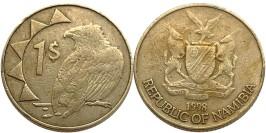 1 доллар 1998 Намибия