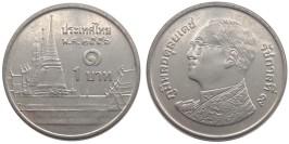 1 бат 2013 Таиланд