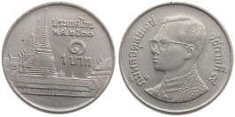 1 бат 1988 Таиланд