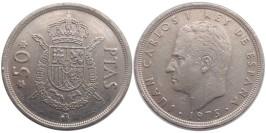 50 песет 1975 Испания — 79 — внутри звезды