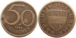 50 грошей 1962 Австрия