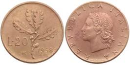 20 лир 1958 Италия