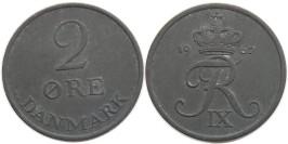 2 эре 1967 Дания