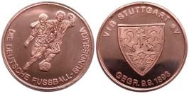 Монетовидный жетон — футбольный клуб Штутгарт
