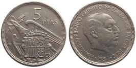 5 песет 1957 Испания — 70  внутри звезды