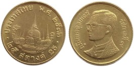 25 сатангов 1989 Таиланд