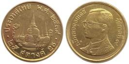 25 сатангов 1996 Таиланд