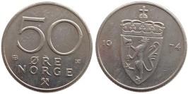 50 эре 1974 Норвегия