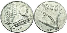 10 лир 1967 Италия
