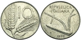 10 лир 1975 Италия
