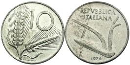 10 лир 1976 Италия