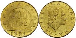 200 лир 1991 Италия