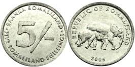 5 шиллингов 2005 Сомалиленд