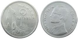 1 бат 1977 Таиланд
